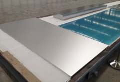 2024 aluminum alloy thick plate