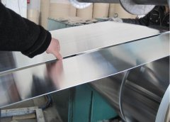 3003/3004 aluminum plate for 0.7mm thick curtain wa