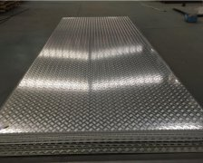 5052 aluminum plate for control cabinet shell